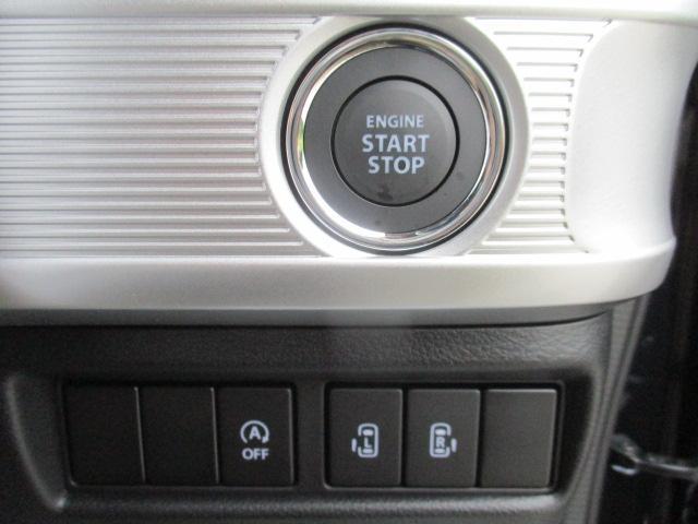 ハイブリッドXZ 4WD 届出済未使用車 純正AW14 衝突被害軽減ブレーキ クリアランスソナー レーンアシスト アイドリングストップ シートヒーター オートライト 横滑り防止装置 プッシュスタート LEDヘッドランプ(23枚目)