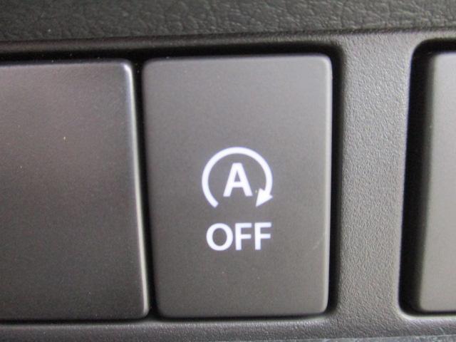 ハイブリッドXZ 4WD 届出済未使用車 純正AW14 衝突被害軽減ブレーキ クリアランスソナー レーンアシスト アイドリングストップ シートヒーター オートライト 横滑り防止装置 プッシュスタート LEDヘッドランプ(25枚目)