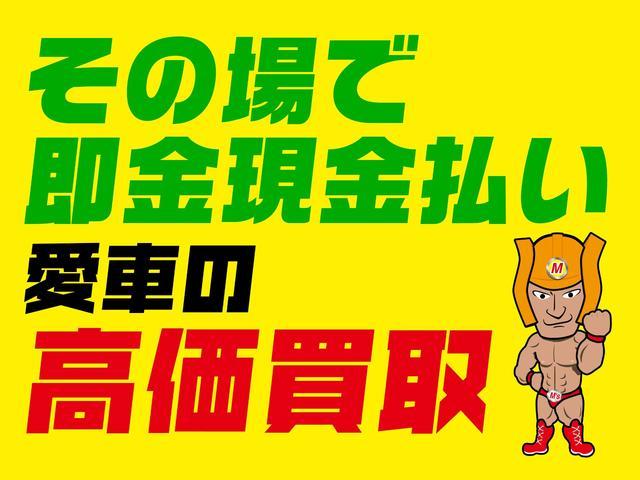 「スズキ」「ジムニーシエラ」「SUV・クロカン」「山形県」の中古車47