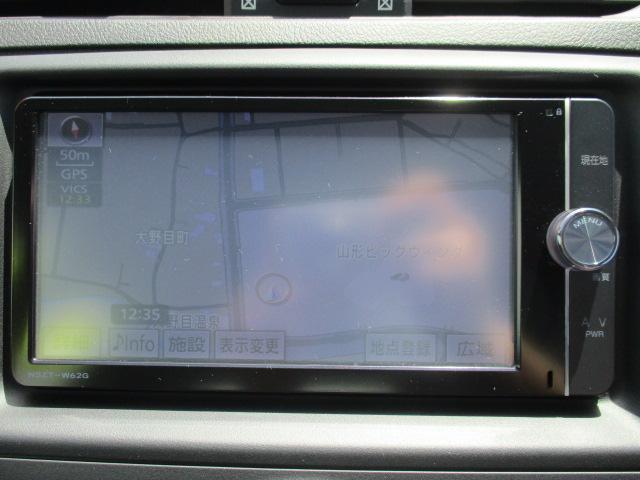 250G Four 4WD フルセグTV・SDナビ バックカメラ ETC 純正16インチアルミ 横滑り防止装置 ステアリングリモコン オートライト HIDヘッドランプ プッシュスタート スマートキー(10枚目)