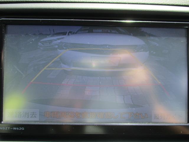 250G Four 4WD フルセグTV・SDナビ バックカメラ ETC 純正16インチアルミ 横滑り防止装置 ステアリングリモコン オートライト HIDヘッドランプ プッシュスタート スマートキー(11枚目)