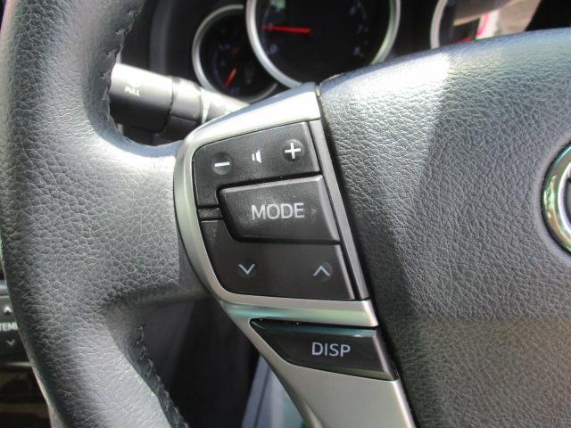 250G Four 4WD フルセグTV・SDナビ バックカメラ ETC 純正16インチアルミ 横滑り防止装置 ステアリングリモコン オートライト HIDヘッドランプ プッシュスタート スマートキー(17枚目)