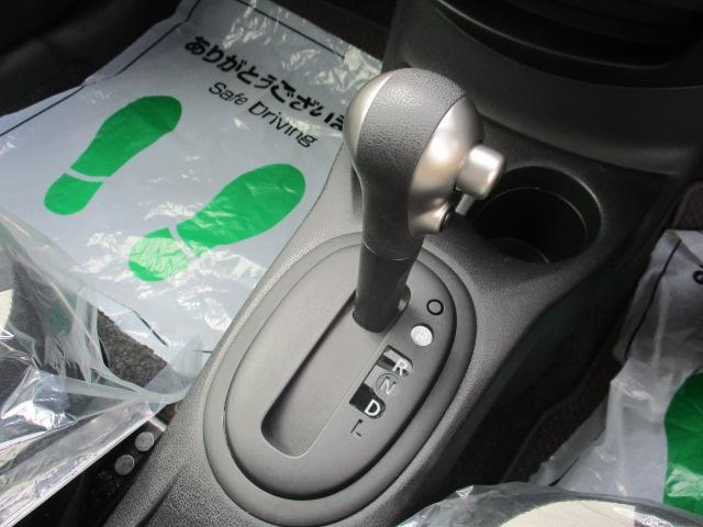 X FOUR 4WD メモリーナビ バックカメラ ETC 衝突被害軽減ブレーキ レーンアシスト 横滑り防止装置 オートライト AUX・USB接続可 プッシュスタート スマートキー(8枚目)