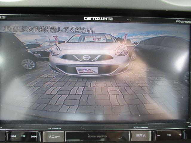 X FOUR 4WD メモリーナビ バックカメラ ETC 衝突被害軽減ブレーキ レーンアシスト 横滑り防止装置 オートライト AUX・USB接続可 プッシュスタート スマートキー(11枚目)