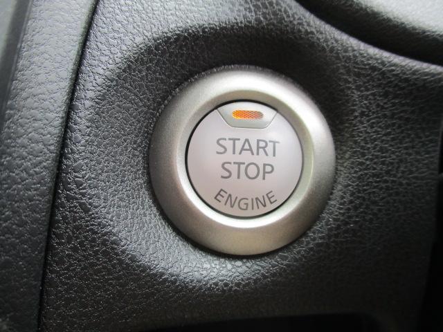 X FOUR 4WD メモリーナビ バックカメラ ETC 衝突被害軽減ブレーキ レーンアシスト 横滑り防止装置 オートライト AUX・USB接続可 プッシュスタート スマートキー(14枚目)