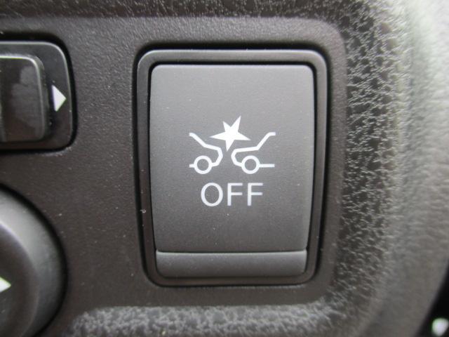 X FOUR 4WD メモリーナビ バックカメラ ETC 衝突被害軽減ブレーキ レーンアシスト 横滑り防止装置 オートライト AUX・USB接続可 プッシュスタート スマートキー(16枚目)