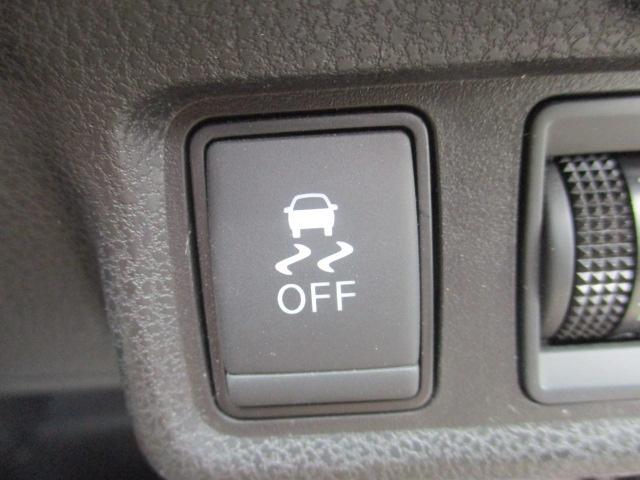X FOUR 4WD メモリーナビ バックカメラ ETC 衝突被害軽減ブレーキ レーンアシスト 横滑り防止装置 オートライト AUX・USB接続可 プッシュスタート スマートキー(17枚目)