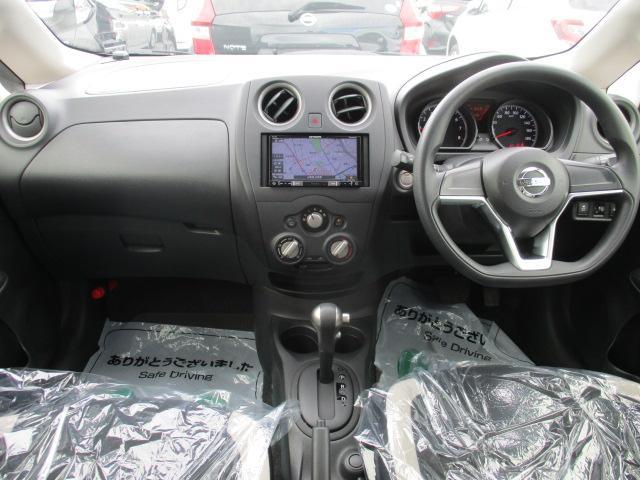 X FOUR 4WD メモリーナビ バックカメラ ETC 衝突被害軽減ブレーキ レーンアシスト 横滑り防止装置 オートライト AUX・USB接続可 プッシュスタート スマートキー(22枚目)