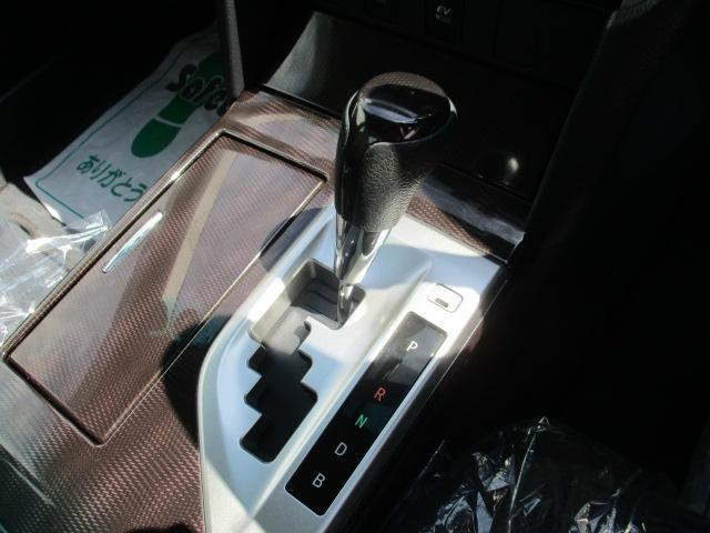 ハイブリッド Gパッケージ メモリーナビ ETC 純正17インチアルミ クルーズコントロール アイドリングストップ ステアリングリモコン オートライト HIDヘッドランプ プッシュスタート スマートキー(9枚目)