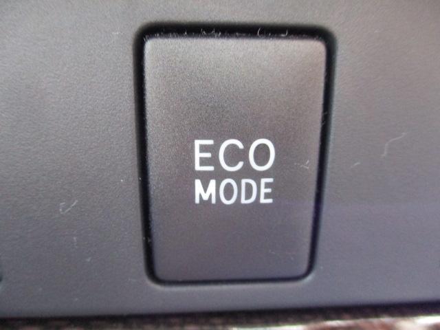 ハイブリッド Gパッケージ メモリーナビ ETC 純正17インチアルミ クルーズコントロール アイドリングストップ ステアリングリモコン オートライト HIDヘッドランプ プッシュスタート スマートキー(11枚目)