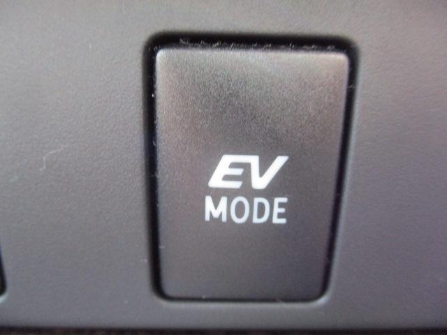 ハイブリッド Gパッケージ メモリーナビ ETC 純正17インチアルミ クルーズコントロール アイドリングストップ ステアリングリモコン オートライト HIDヘッドランプ プッシュスタート スマートキー(12枚目)
