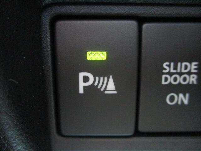 ハイブリッドXS 4WD 届出済未使用車 衝突被害軽減ブレーキ 純正15インチアルミ クリアランスソナー レーンアシスト シートヒーター 両側電動スライドドア オートライト アイドリングストップ LEDヘッドランプ(15枚目)