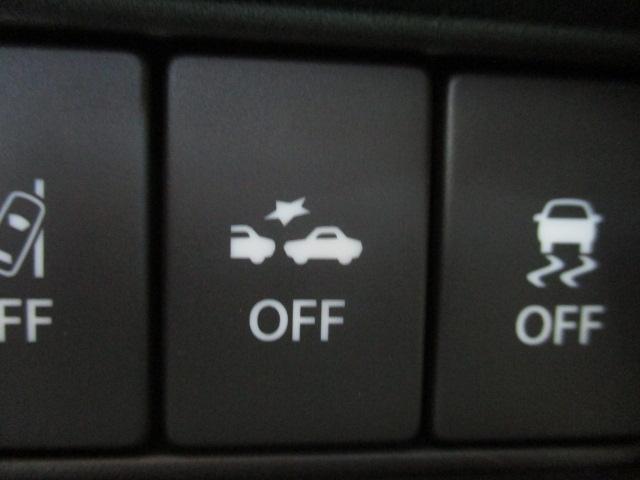 ハイブリッドXS 4WD 届出済未使用車 衝突被害軽減ブレーキ 純正15インチアルミ クリアランスソナー レーンアシスト シートヒーター 両側電動スライドドア オートライト アイドリングストップ LEDヘッドランプ(18枚目)