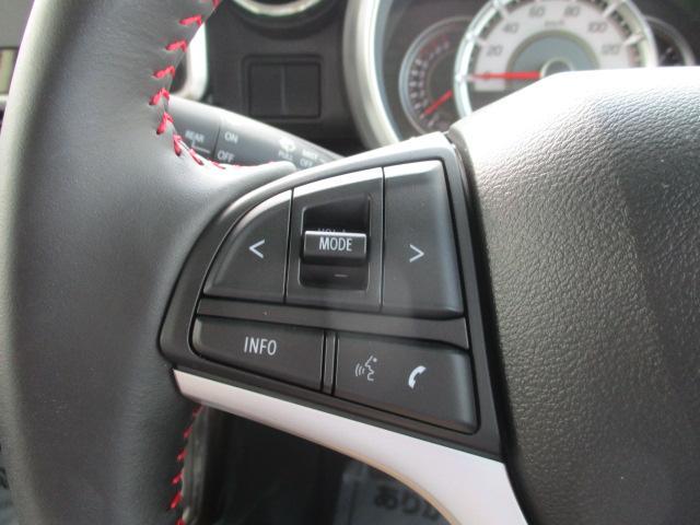 ハイブリッドXS 4WD 届出済未使用車 衝突被害軽減ブレーキ 純正15インチアルミ クリアランスソナー レーンアシスト シートヒーター 両側電動スライドドア オートライト アイドリングストップ LEDヘッドランプ(20枚目)
