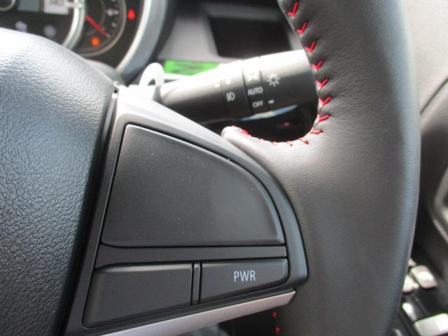 ハイブリッドXS 4WD 届出済未使用車 衝突被害軽減ブレーキ 純正15インチアルミ クリアランスソナー レーンアシスト シートヒーター 両側電動スライドドア オートライト アイドリングストップ LEDヘッドランプ(21枚目)