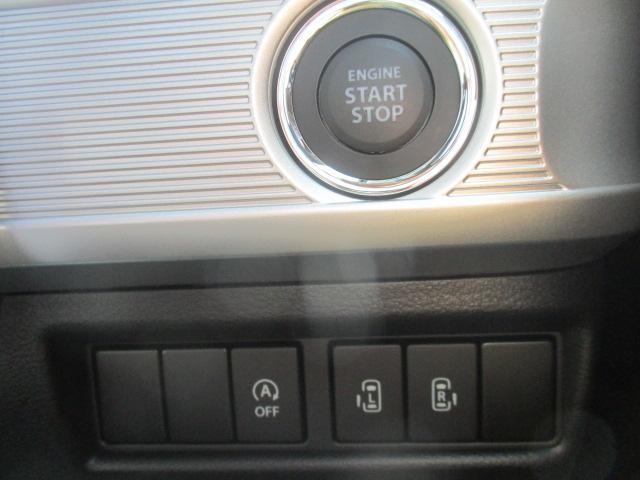 ハイブリッドXS 4WD 届出済未使用車 衝突被害軽減ブレーキ 純正15インチアルミ クリアランスソナー レーンアシスト シートヒーター 両側電動スライドドア オートライト アイドリングストップ LEDヘッドランプ(23枚目)