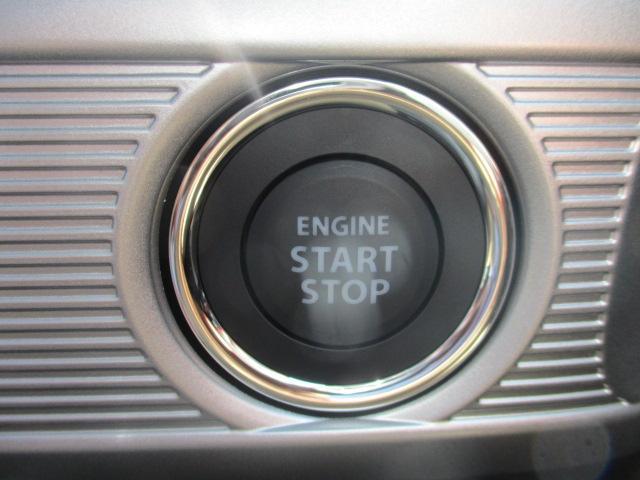 ハイブリッドXS 4WD 届出済未使用車 衝突被害軽減ブレーキ 純正15インチアルミ クリアランスソナー レーンアシスト シートヒーター 両側電動スライドドア オートライト アイドリングストップ LEDヘッドランプ(24枚目)