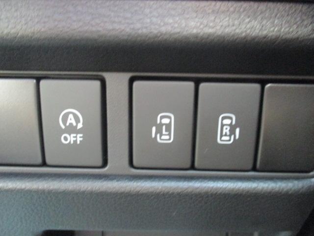 ハイブリッドXS 4WD 届出済未使用車 衝突被害軽減ブレーキ 純正15インチアルミ クリアランスソナー レーンアシスト シートヒーター 両側電動スライドドア オートライト アイドリングストップ LEDヘッドランプ(25枚目)