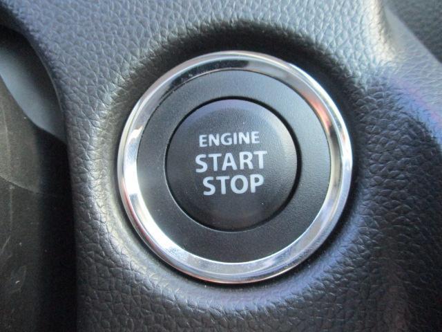 ハイブリッドT 4WD ターボ 純正AW15 衝突被害軽減ブレーキ レーンアシスト 横滑り防止装置 シートヒーター クルーズコントロール パドルシフト ヘッドアップディスプレイ オートライト LEDヘッドランプ(17枚目)