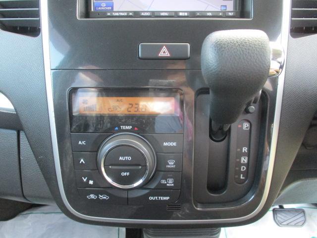 リミテッドII 4WD ワンセグTV・メモリーナビ 純正15インチアルミ シートヒーター オートライト イルミネーション プッシュスタート スマートキー HIDヘッドランプ(12枚目)