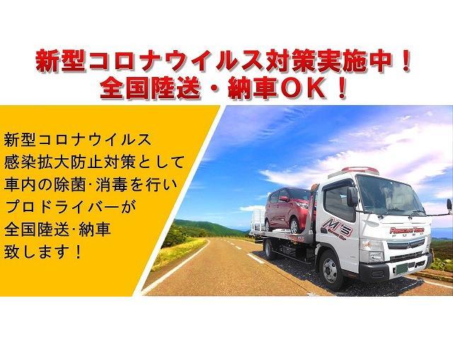 F 4WD ワンオーナー 5MA CDデッキ キーレス(33枚目)