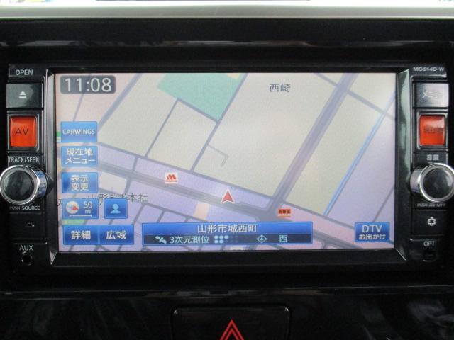 ハイウェイスター X 4WD フルセグTV・SDナビ 全周囲カメラ 純正AW14 衝突被害軽減ブレーキ クリアランスソナー レーンアシスト  シートヒーター オートライト・ハイビーム AUX・Bluetooth接続(11枚目)