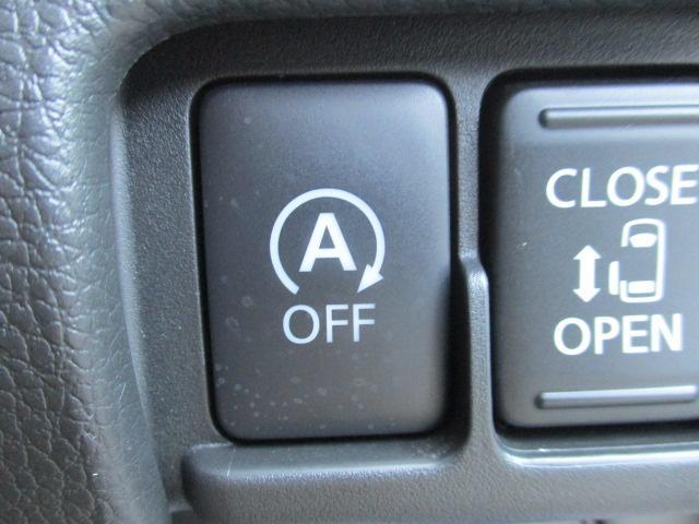 ハイウェイスター X 4WD フルセグTV・SDナビ 全周囲カメラ 純正AW14 衝突被害軽減ブレーキ クリアランスソナー レーンアシスト  シートヒーター オートライト・ハイビーム AUX・Bluetooth接続(20枚目)