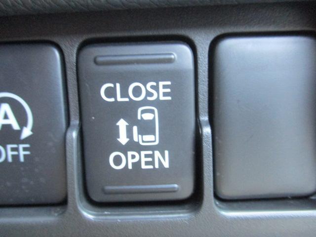 ハイウェイスター X 4WD フルセグTV・SDナビ 全周囲カメラ 純正AW14 衝突被害軽減ブレーキ クリアランスソナー レーンアシスト  シートヒーター オートライト・ハイビーム AUX・Bluetooth接続(21枚目)
