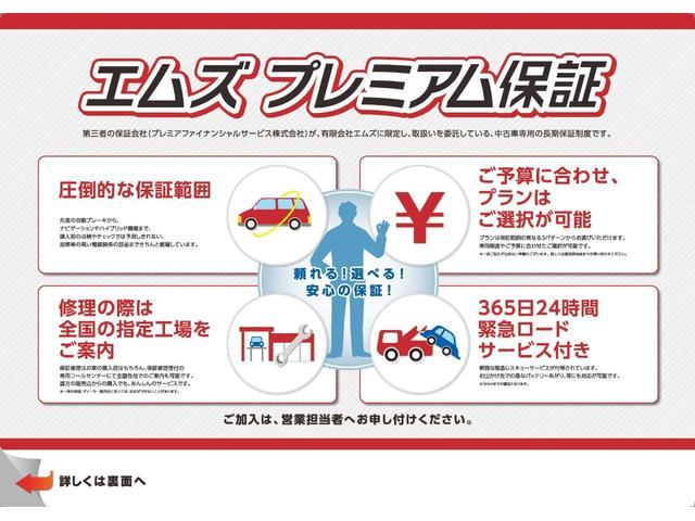 X CD・MDデッキ ETC 社外13インチアルミ スマートキー(31枚目)