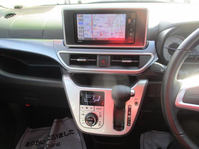 アクティバG SAII 4WD フルセグTV・SDナビ ETC 純正AW15 衝突被害軽減ブレーキ ダウンヒルアシスト ステアリングリモコン オートライト プッシュスタート アイドリングストップ USB・Bluetooth(9枚目)