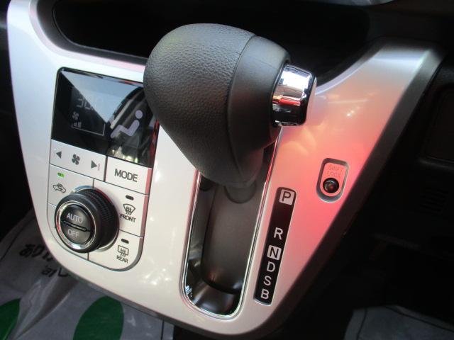 アクティバG SAII 4WD フルセグTV・SDナビ ETC 純正AW15 衝突被害軽減ブレーキ ダウンヒルアシスト ステアリングリモコン オートライト プッシュスタート アイドリングストップ USB・Bluetooth(12枚目)