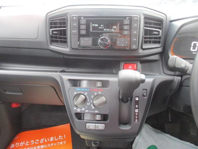 X SAIII 4WD CDデッキ 社外13Aw クリアランスソナー 衝突被害軽減ブレーキ アイドリングストップ 横滑り防止装置 オートハイビーム キーレス AUX・USB接続可(9枚目)