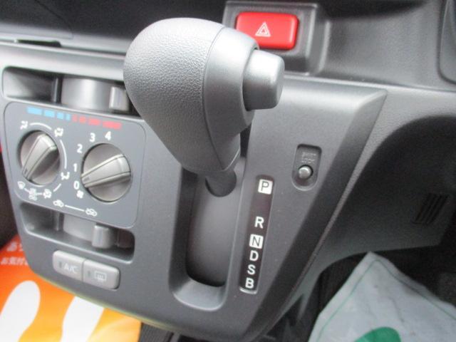 X SAIII 4WD CDデッキ 社外13Aw クリアランスソナー 衝突被害軽減ブレーキ アイドリングストップ 横滑り防止装置 オートハイビーム キーレス AUX・USB接続可(14枚目)