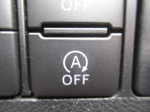 X SAIII 4WD CDデッキ 社外13Aw クリアランスソナー 衝突被害軽減ブレーキ アイドリングストップ 横滑り防止装置 オートハイビーム キーレス AUX・USB接続可(20枚目)