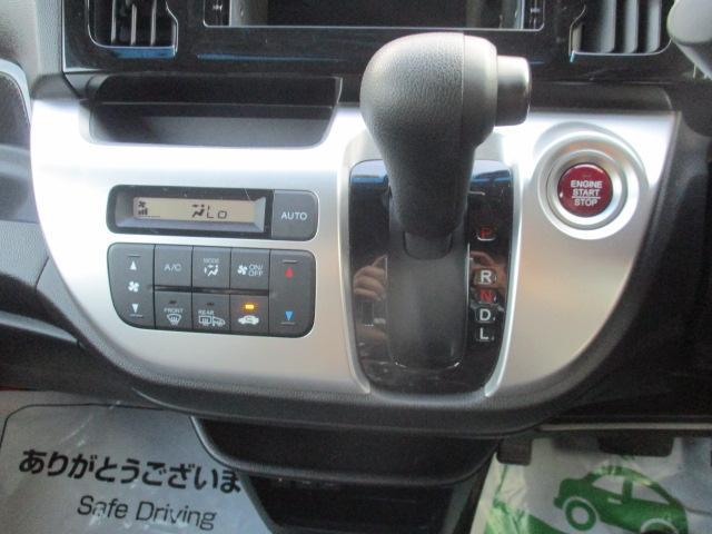 G SSパッケージII 4WD ドラレコ装備 バックカメラ ETC 衝突被害軽減ブレーキ プッシュスタート シートヒーター ステアリングリモコン アイドリングストップ ナビ装着用スペシャルパッケージ(10枚目)