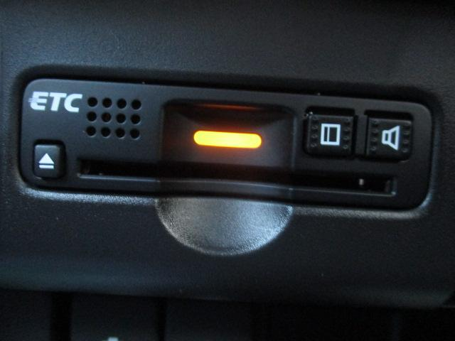 G SSパッケージII 4WD ドラレコ装備 バックカメラ ETC 衝突被害軽減ブレーキ プッシュスタート シートヒーター ステアリングリモコン アイドリングストップ ナビ装着用スペシャルパッケージ(15枚目)