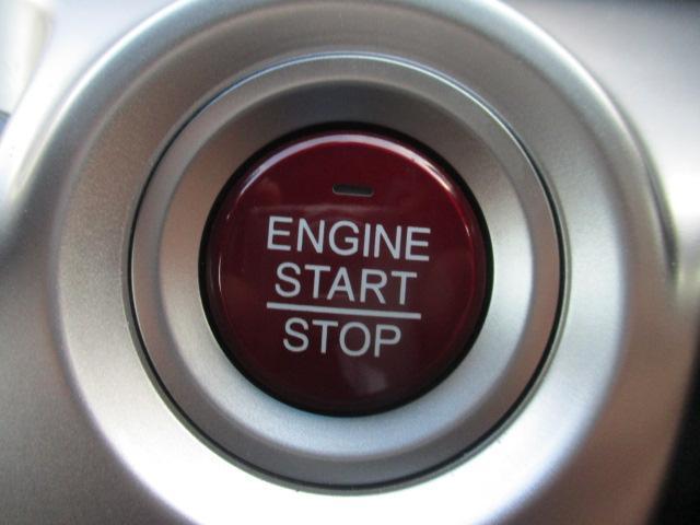 G SSパッケージII 4WD ドラレコ装備 バックカメラ ETC 衝突被害軽減ブレーキ プッシュスタート シートヒーター ステアリングリモコン アイドリングストップ ナビ装着用スペシャルパッケージ(22枚目)