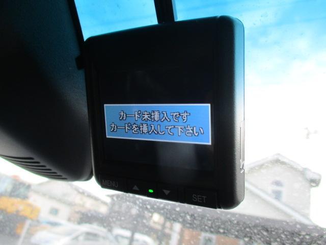 G SSパッケージII 4WD ドラレコ装備 バックカメラ ETC 衝突被害軽減ブレーキ プッシュスタート シートヒーター ステアリングリモコン アイドリングストップ ナビ装着用スペシャルパッケージ(27枚目)
