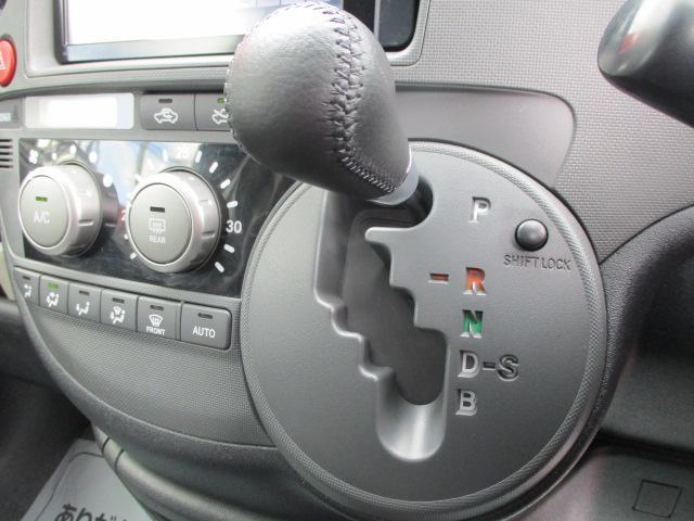DICEリミテッド 7人乗り・3列シート フルセグTV・SDナビ 社外14インチアルミ HIDヘッドライト 両側スライド・左側電動スライドドア キーレス Bluetooth接続可 DVD再生(10枚目)
