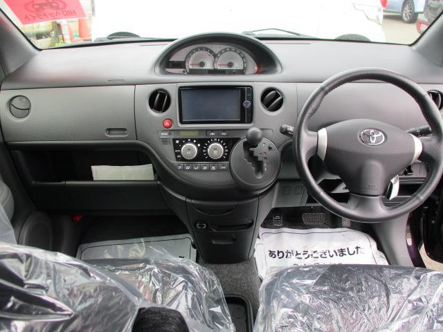 DICEリミテッド 7人乗り・3列シート フルセグTV・SDナビ 社外14インチアルミ HIDヘッドライト 両側スライド・左側電動スライドドア キーレス Bluetooth接続可 DVD再生(14枚目)