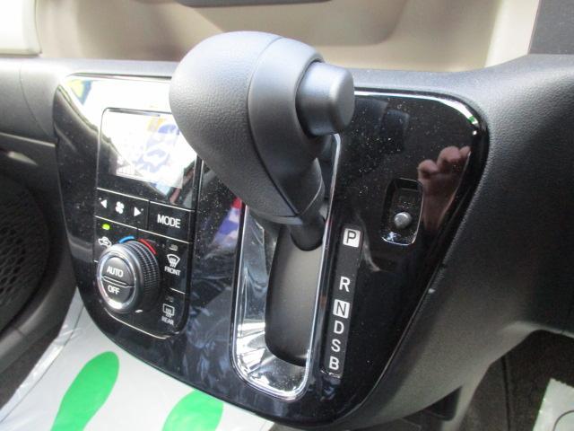 モーダ フルセグTV・メモリーナビ バックカメラ 社外AW14 LEDヘッドライト 衝突被害軽減ブレーキ クリアランスソナー プッシュスタート オートライト・ハイビーム ステアリングリモコン シートヒーター(14枚目)
