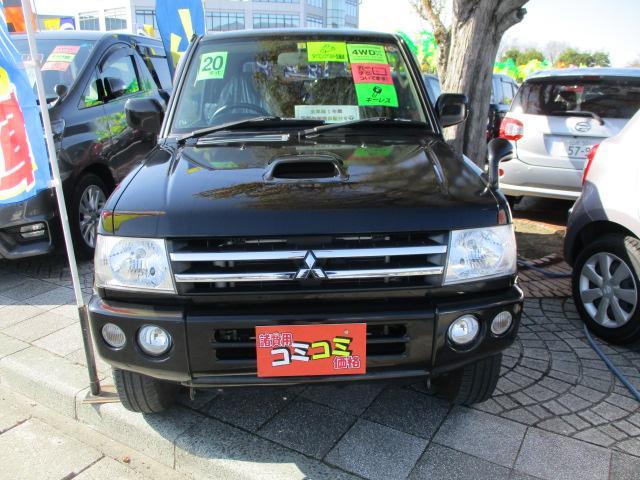 アクティブフィールドエディション ターボ 4WD ワンセグTV・HDDナビ 社外15インチアルミ キーレス ABS フォグランプ(20枚目)