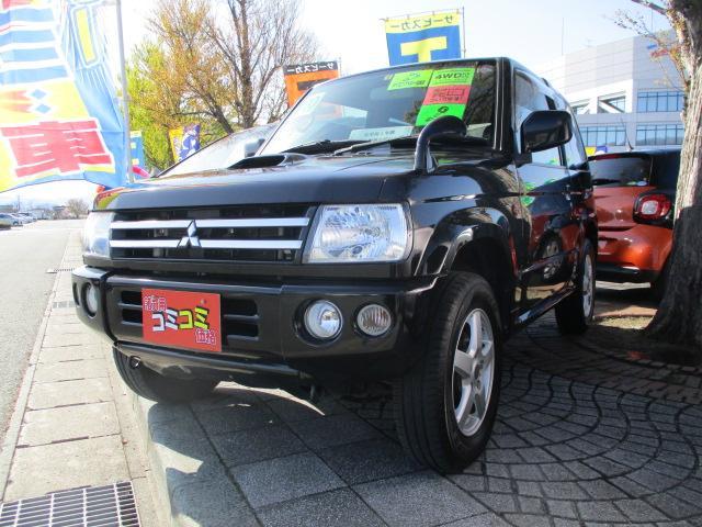 アクティブフィールドエディション ターボ 4WD ワンセグTV・HDDナビ 社外15インチアルミ キーレス ABS フォグランプ(25枚目)