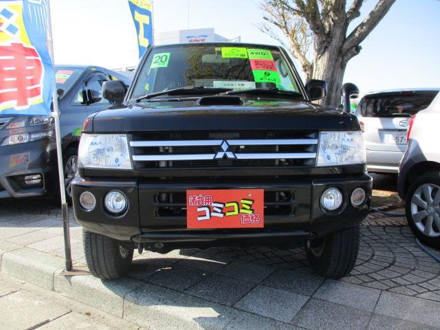 アクティブフィールドエディション ターボ 4WD ワンセグTV・HDDナビ 社外15インチアルミ キーレス ABS フォグランプ(26枚目)