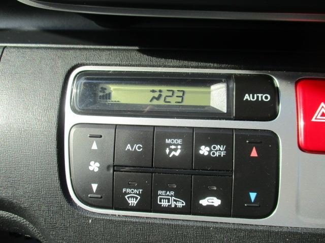 ツアラー・Lパッケージ 4WD ディスプレイオーディオ フルセグTV ETC クルーズコントロール プッシュスタート オートライト アイドリングストップ 横滑り防止装置 HIDライト(9枚目)