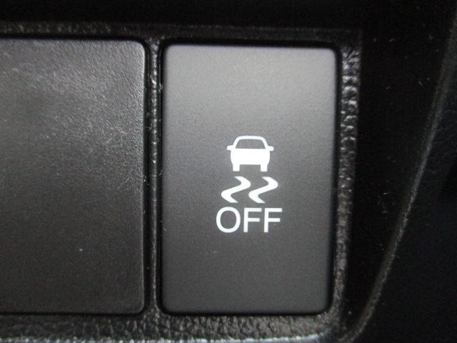 ツアラー・Lパッケージ 4WD ディスプレイオーディオ フルセグTV ETC クルーズコントロール プッシュスタート オートライト アイドリングストップ 横滑り防止装置 HIDライト(17枚目)