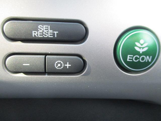 G エアロ ワンオーナー ワンセグTV・ナビ ETC HIDヘッドライト 社外14インチアルミ キーレス スライドドア アイドリングストップ オートライト(17枚目)