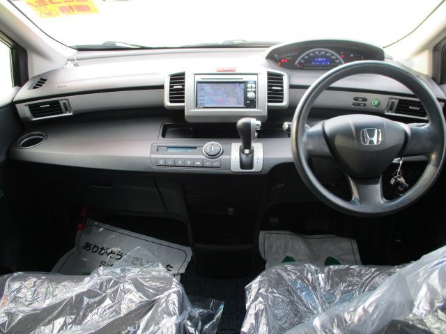 G エアロ ワンオーナー ワンセグTV・ナビ ETC HIDヘッドライト 社外14インチアルミ キーレス スライドドア アイドリングストップ オートライト(21枚目)