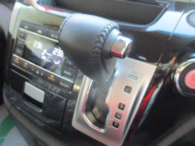 250ハイウェイスターS 4WD 8人乗り 純正ナビ バックカメラ ETC 純正18AW 衝突被害軽減ブレーキ クルーズコントロール クリアランスソナー レーンアシスト レンタカーアップ プッシュスタート LEDライト(15枚目)