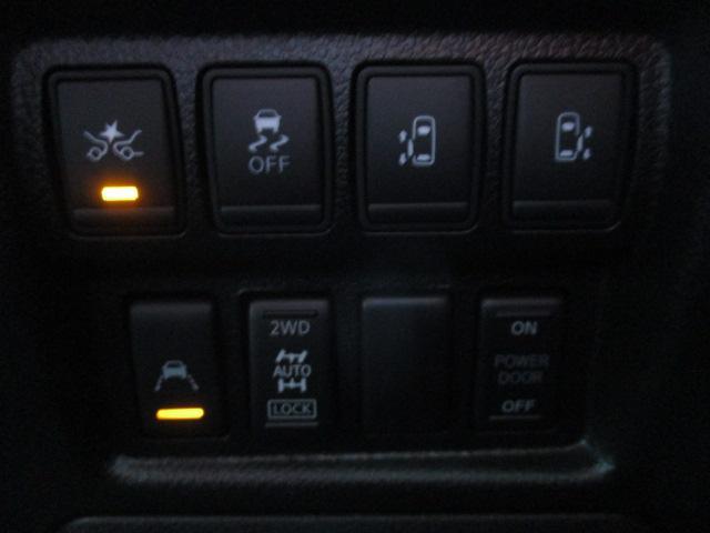 250ハイウェイスターS 4WD 8人乗り 純正ナビ バックカメラ ETC 純正18AW 衝突被害軽減ブレーキ クルーズコントロール クリアランスソナー レーンアシスト レンタカーアップ プッシュスタート LEDライト(23枚目)